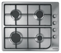 Hoover HGL64SX Gas Hob With Enamal Pan Supports
